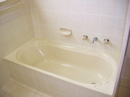Bath Service
